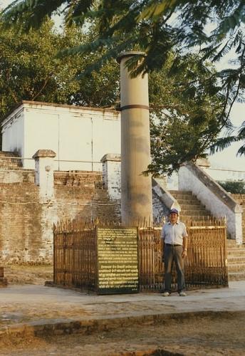 У дома, где родился Будда, Непал, (1991 г.)