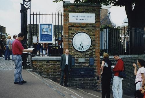 У Гринвичской обсерватории (2005 г.)