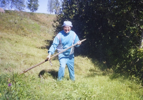 2002 г.