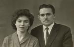 С сестрой (1958 г.)